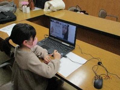 油川オンライン学習会